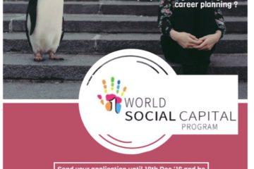 1wscp - Bewerberinnen für 2. Mentoring-Jahr gesucht